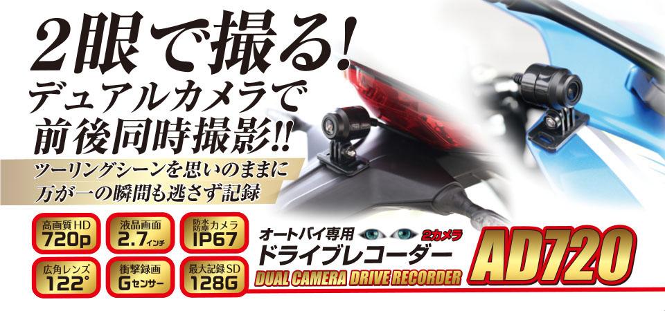 バイク用ヘルメット&ギア 製品一覧